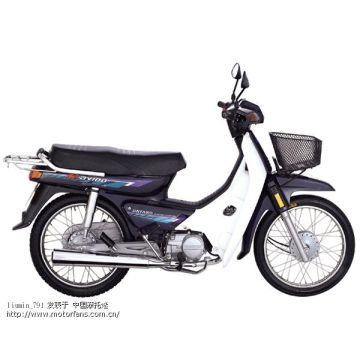 New cheap best selling 110cc Cub Motorcycle popular in