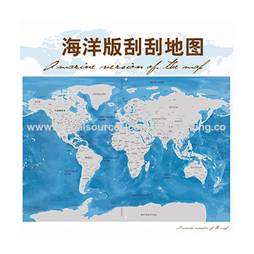 China Marine Version Map Popular Wall Scratch Off Map Of World