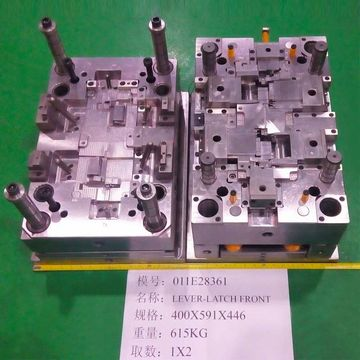 Injection Molding Service Product