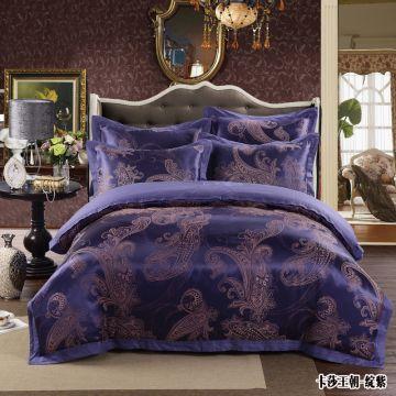 ... Hong Kong SAR Noble Palace Luxury Jacquard Satin Silk Bedding