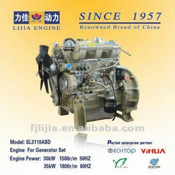 1 Best small engine in China 2 10kW-50kW small engine for