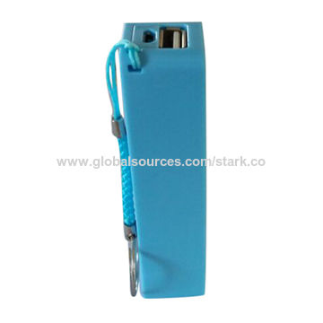 Strak Design Bank.Power Banks Pp2601 With Keychain Design Global Sources