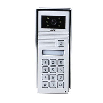Video Door Entry System With Digital Keypad And Password Access