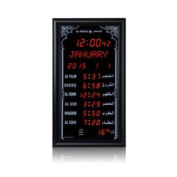 Automatic muslim azan wall clock digital islamic pray clock PS