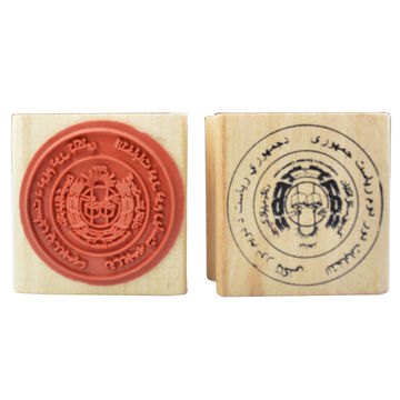 China 2015 New Style High Quality Plastic Round Rubber Stamp Materials