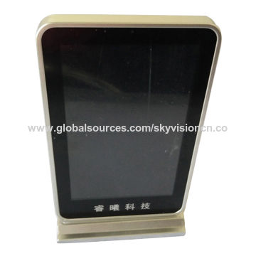 China 10-inch WiFi table stand digital photo frame on Global Sources