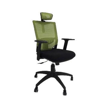 Fantastic China High Back Swivel Office Chair Mesh Back Fabric Seat Theyellowbook Wood Chair Design Ideas Theyellowbookinfo
