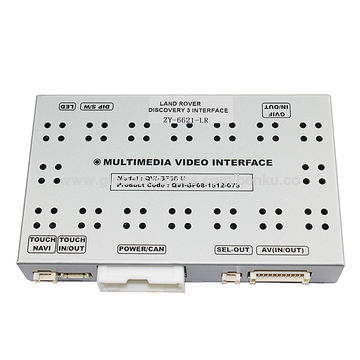 China Video interface GPS navigation multimedia for Land Rover Discovery 3
