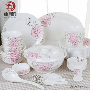 latest dinner set China latest dinner set  sc 1 st  Global Sources & Latest dinner set with popular design crockery travel dinner set ...