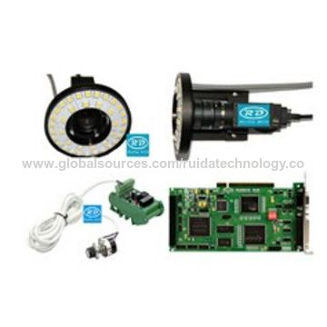 China Best Marking System Ruida Auto Focus Vision Marking and Cutting Integrated Controller