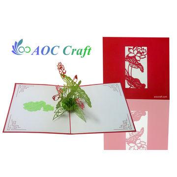 lotus flower 3d pop up greeting card kirigami card global sources