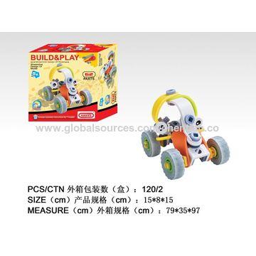 China 116pcs DIY building blocks