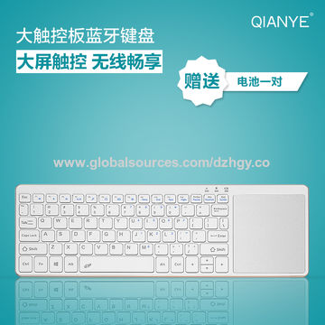 China WiFi keyboard with touchpad for Windows and Android