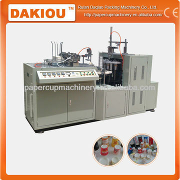 Paper Cup Machine - High Quality Automatic Paper Cup Making