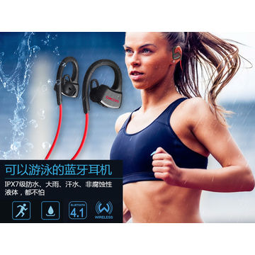 ... China IPX7 waterproof swimming Bluetooth headphone, Bluetooth headset G20M for swimming with MP3 play ...