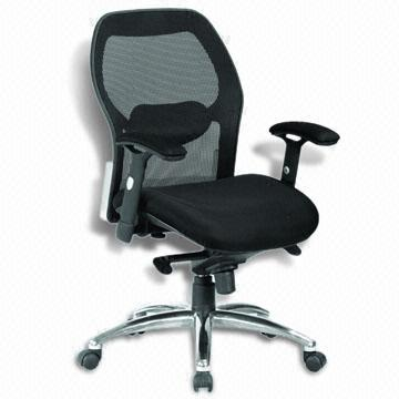 Office Mesh Chair with Push Back and Rolling Wheels | Global Sources