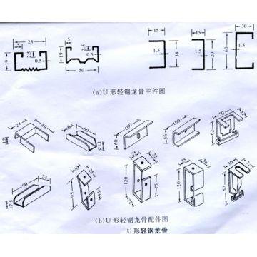 frame for ceiling drywall product categories light steel keel metal structure frame