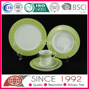 ... China Dinnerware Set - Fine Porcelain German Dinnerware  sc 1 st  Global Sources & Dinnerware Set - Fine Porcelain German Dinnerware | Global Sources