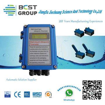 Ultrasonic flow meter, liquid water ultrasonic flowmeter