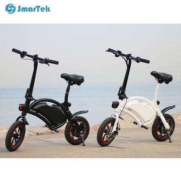 SmarTek 4-wheel DYU Folding Electric Bike Smart Electric
