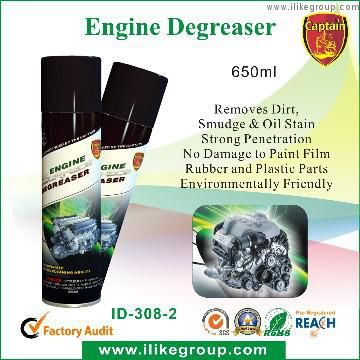 Car Engine Degrease Global Sources