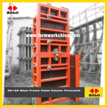 Zolo GK120 Steel Frame Wall Column Panel Formwork | Global Sources