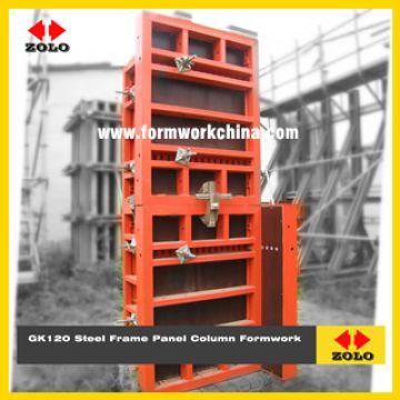 Zolo GK120 Steel Frame Wall Column Panel Formwork | Global Sources
