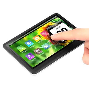 China 4 3-inch QVGA Touchscreen MP5 Player on Global Sources
