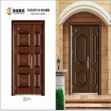 Fancy Exterior Security Door with Wood Skin | Global Sources