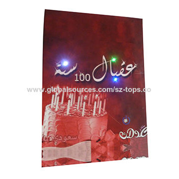 China greeting cards from shenzhen wholesaler tops technology stock greeting cards china greeting cards m4hsunfo