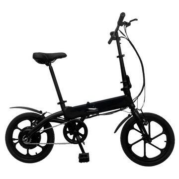 0303d0c1aed E-bike, Foldable Electric Bicycle with Lithium LG 4.4Ah Battery ...