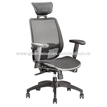 Taiwan Mesh Chair from An Nan District Manufacturer: Well Run ...