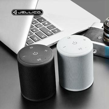 China Mini Bluetooth Speaker from Shenzhen Manufacturer