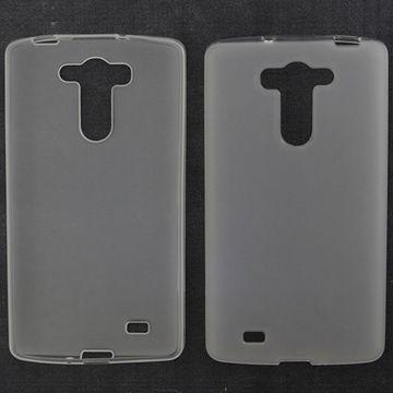 brand new d9938 fe6de China Beautiful Cellphone TPU Case for LG G Vista, Compact ...