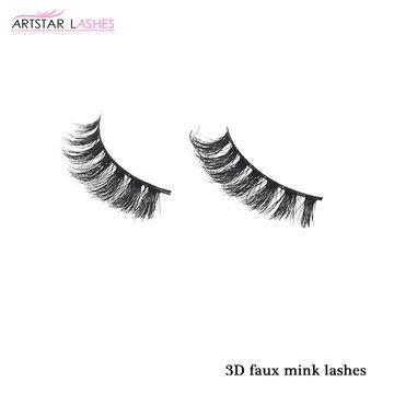 b5eecc65b61 ... China Newest High Quality 3D Faux Mink Eyelash,100% Handmade And Best  Craft Mink ...