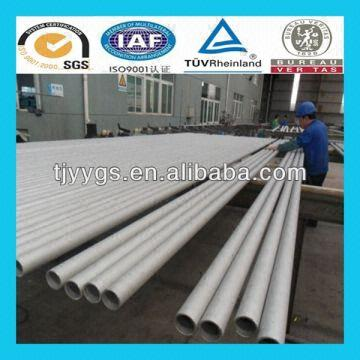 High Quality 309 Stainless Steel Pipe | Global Sources