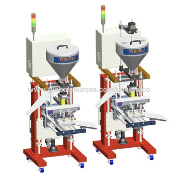 China Automatic weighing machine manufacture