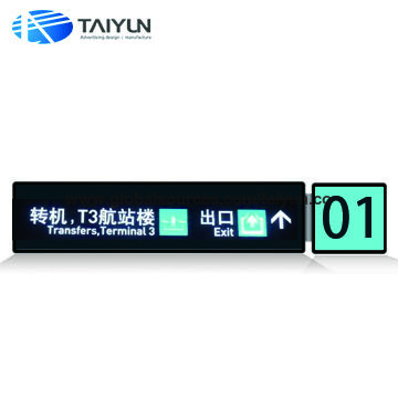 China Stretched Bar Type LCD Display from Guangzhou
