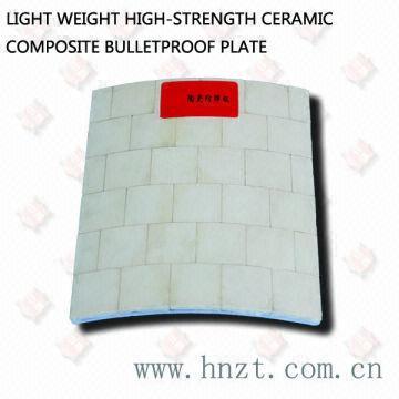 ... China Ceramic Uhmwpe Composite Nij Iv Hard Armor Plate  sc 1 st  Global Sources & Ceramic Uhmwpe Composite Nij Iv Hard Armor Plate | Global Sources