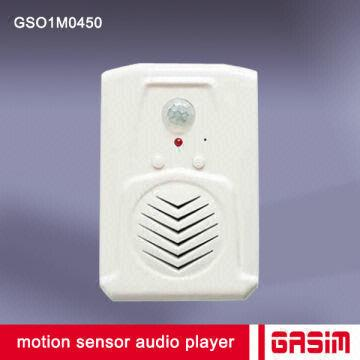 120 degree voice sensor player device | Global Sources