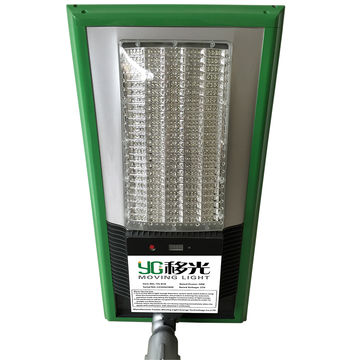 China All in one solar street light with CE,ROHS approvals