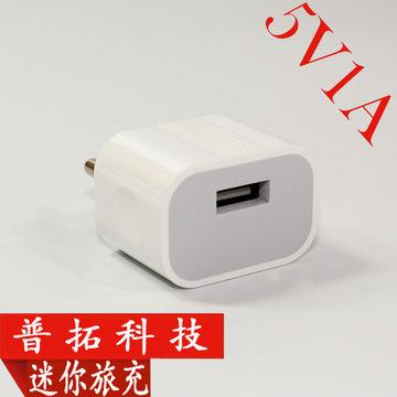 4d2aa79b098 China cabeza de carga del cargador del teléfono celular del iPhone de Apple  Apple del cargador