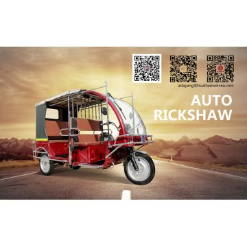 Electric Auto Rickshaw Battery Operated Electric Tumtum Global