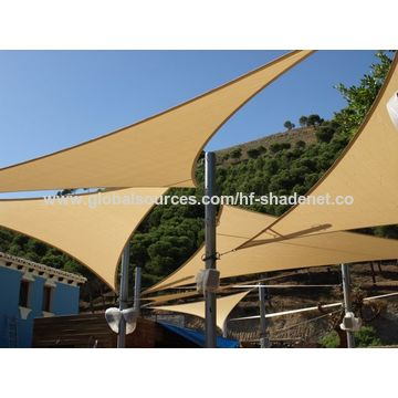 ... China Sun Shade Sail UV Top Outdoor Canopy Patio Lawn ...