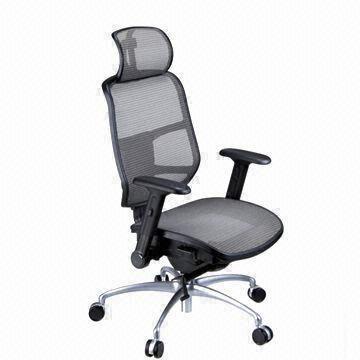 Amazing PC Chair ...