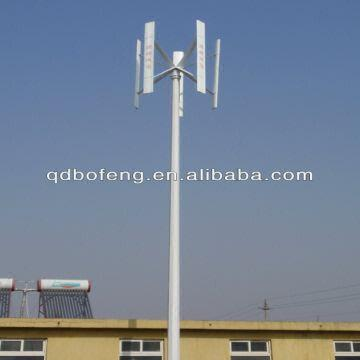 Vertical Wind Turbines Home Use | Global Sources