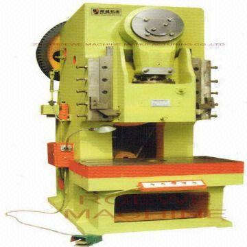 J21 100 Ton Open Back Wheel Inclinable Mechanical Press Global Sources