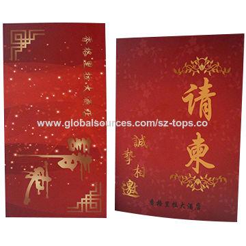 China wedding invitation card from shenzhen wholesaler tops wedding invitation card china wedding invitation card stopboris Gallery