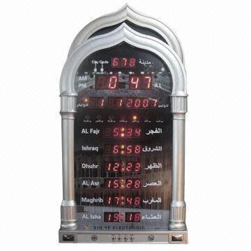 Automatic Digital Islamic Wall Clock with Muslim Azan Prayer Alarm