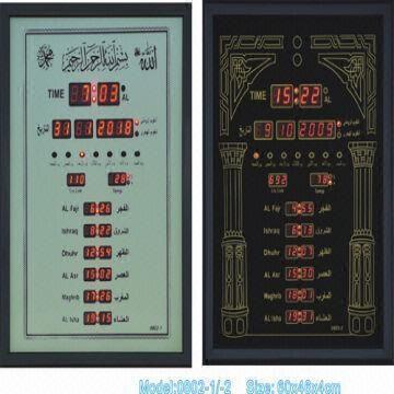 LED Islamic Muslim Azan Prayer Digital Wall Clock Global Sources